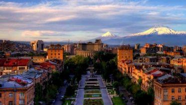 Yerevan City Tour & Parajanov Museum