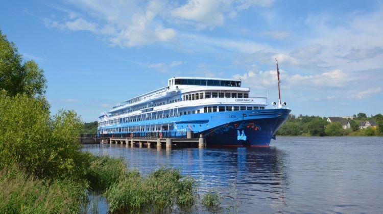 2020, Cruise Moscow-St.Petersburg 11 days, Volga Spirit