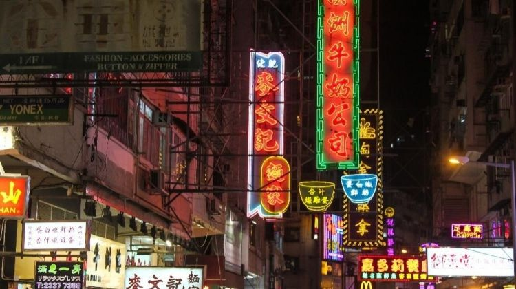 A Taste of Kowloon