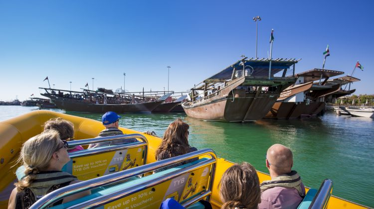 Abu Dhabi Guided Sightseeing Boat Tour (90 or 60 Minutes)