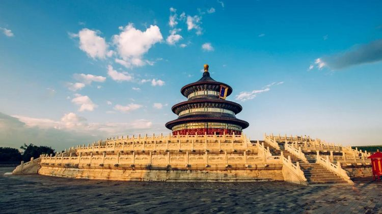 Beijing City Highlights Group Tour