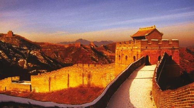 Beijing to Lhasa Journey