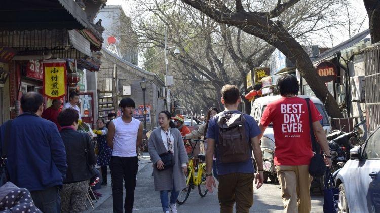 Beijing Wine, Beer & BBQ