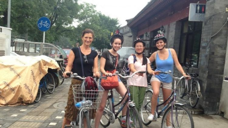 Bicycle Tour of Beijing