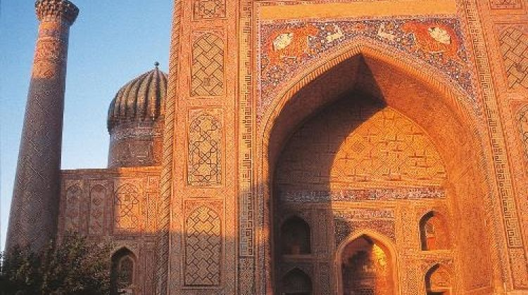 Central Asia Journey