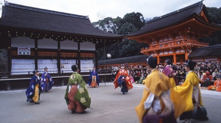 City of Culture Kyoto