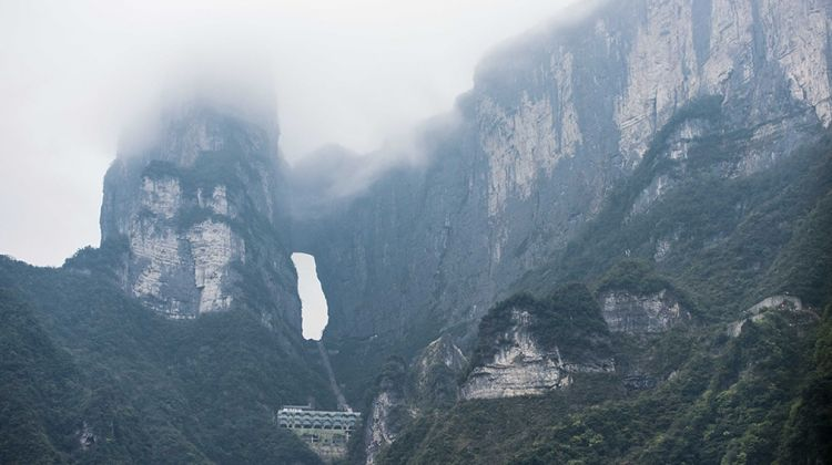 Day Trip to Zhangjiajie Tianmen Mountain