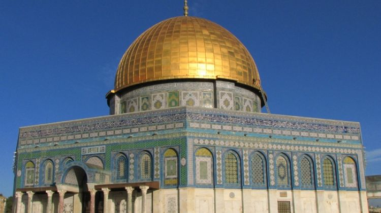 Discover Israel  & the Palestinian Territories