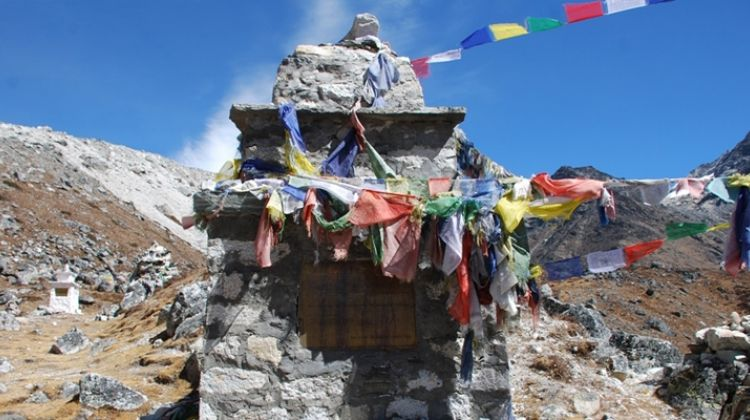 Everest Base Camp Trek  (EBC Trek) - 12 Days