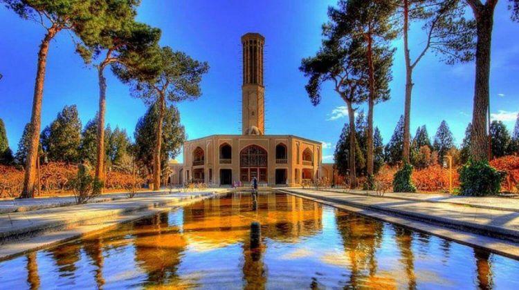 Exciting Iran Tour