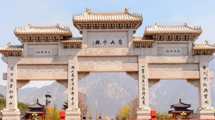 Explore China