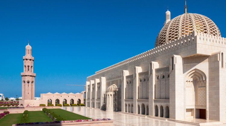 Fascinating Muscat City Sightseeing Tour