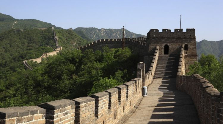 Forbidden City & Mutianyu Great Wall Bus Tour
