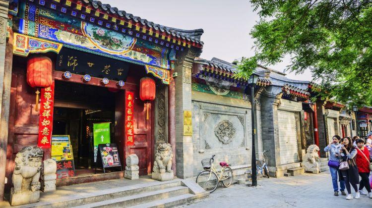 Forbidden City, Jinshan Park, Hutongs and Lama Temple