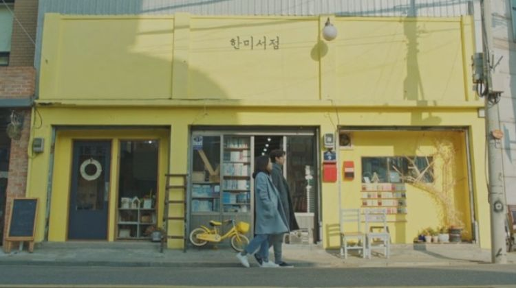 'Goblin' Shooting Locations Tour