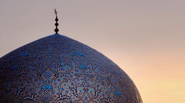 Iran - Discover Persia