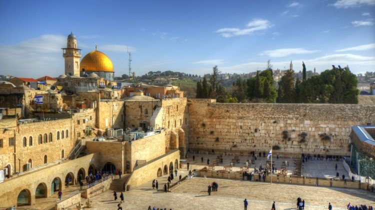 Israel: Pilgrimage to the Holy Land