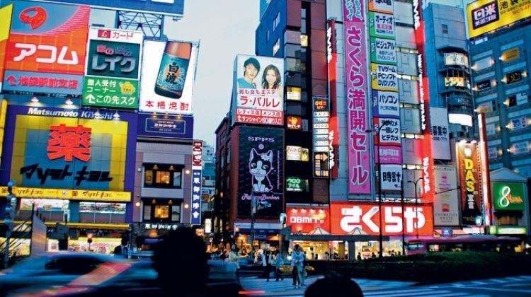 Japan Express