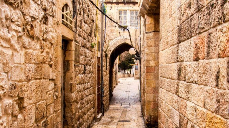 Jerusalem, Masada & Dead Sea Tour from Tel Aviv: Two Days