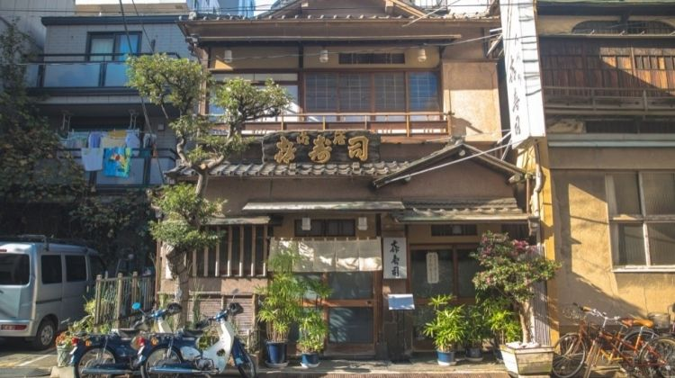 Made In Japan Shopping Tour: Cultural Curiosities
