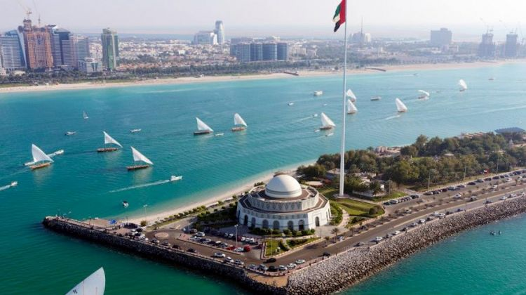 Make Your Own Abu Dhabi City Tour