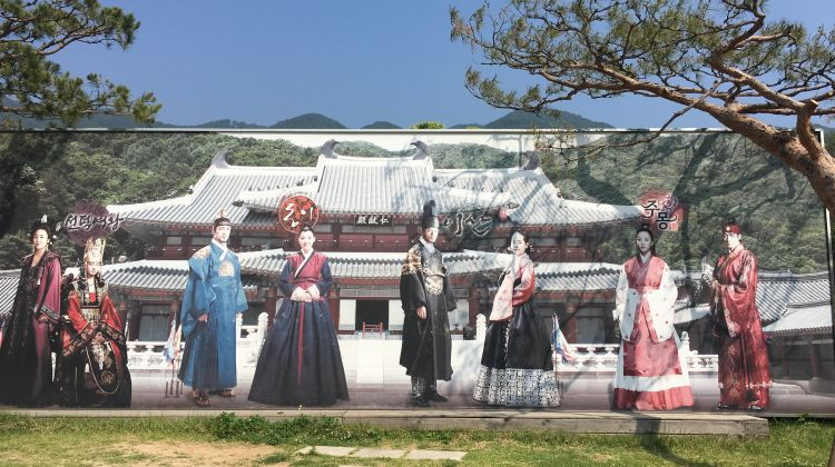 MBC DaeJangGeum Full Day Tour by I Love Seoul Tour | Bookmundi