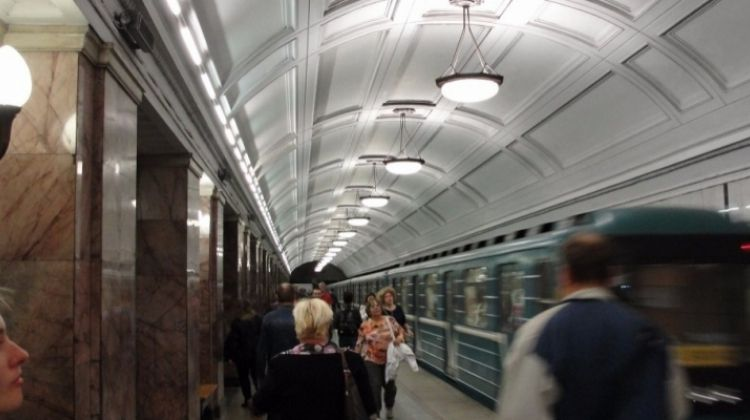 Moscow Metro Highlights