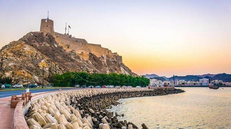 Muscat Stopover 2D/1N