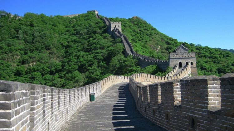 Mutianyu Great Wall Bus Tour from Beijing  without Lunch