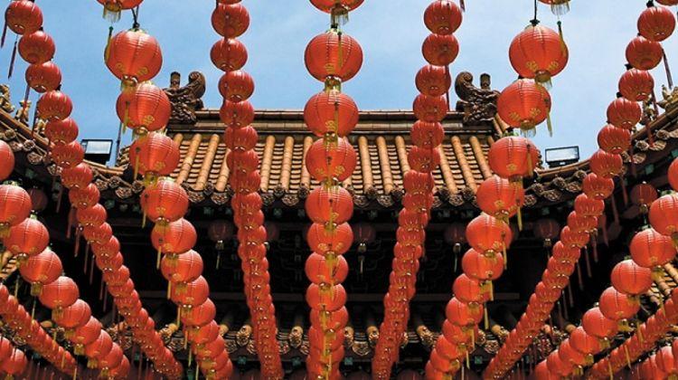 North China Getaway