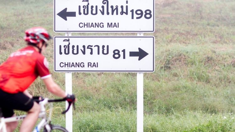 North Thailand by Road Bike