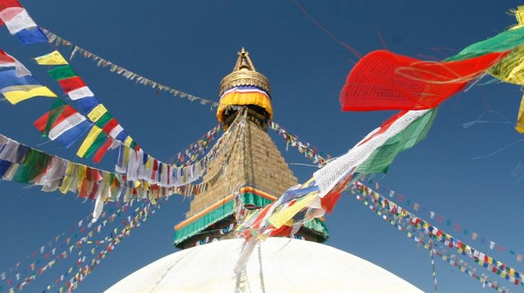 Premium Nepal
