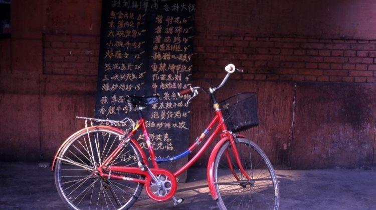 Private Beijing: Beijing Bike Tour