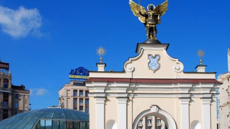 Private Kiev Sightseeing Tour