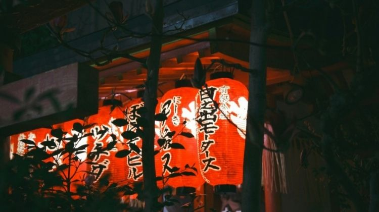 Private Kyoto: Lanes and Lanterns