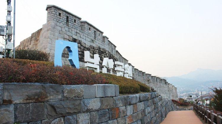 Seoul's Secret: Walking Tour