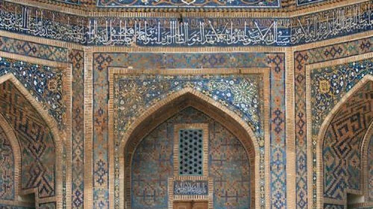 Silk Road to Samarkand via Kashgar