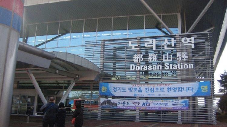 South Korea Demilitarized Zone from Seoul