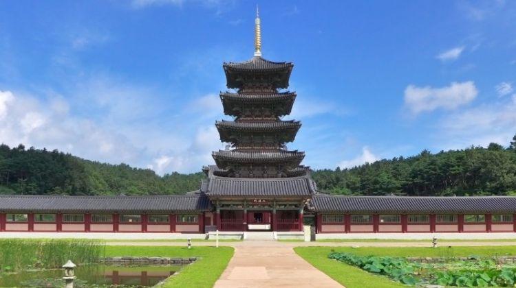 South Korea Western Adventure 3D/2N
