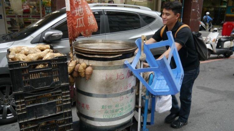 Sweet Potatoes of Taipei