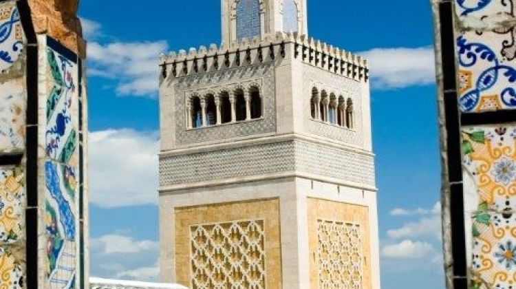 Taste Of Tunisia