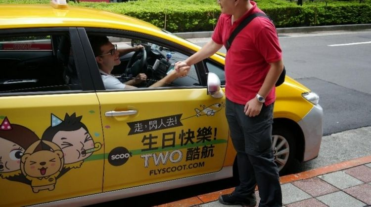 Taxi Tour of Taipei