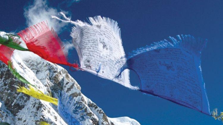 Tibetan Adventure