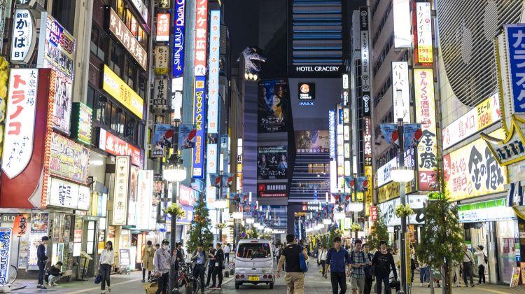 Virtual Experience in Shibuya and Shinjuku